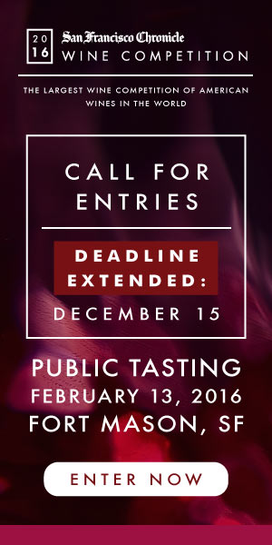 2016 Competition Entry Deadline EXTENDED to December 15, 2015